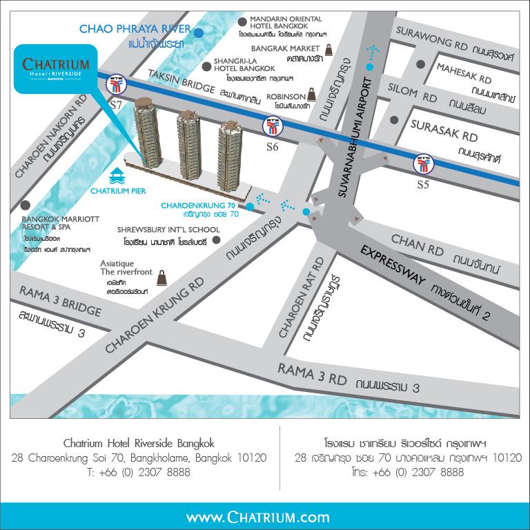Chatrium Hotel Riverside Bangkok Airport Shuttle